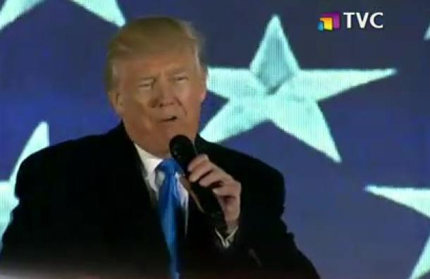 Este mediodía Donald Trump asume como Presidente