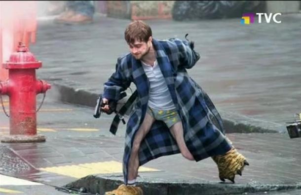 Daniel Radcliffe luce un aspecto irreconocible